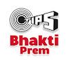 Bhakti Prem
