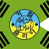 KoreaInRu