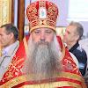 Иоанн Гармаш духовник Кубанского казачьего войска