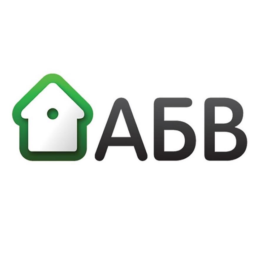 АБВ Поща - YouTube