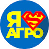 Agroport Ukraine