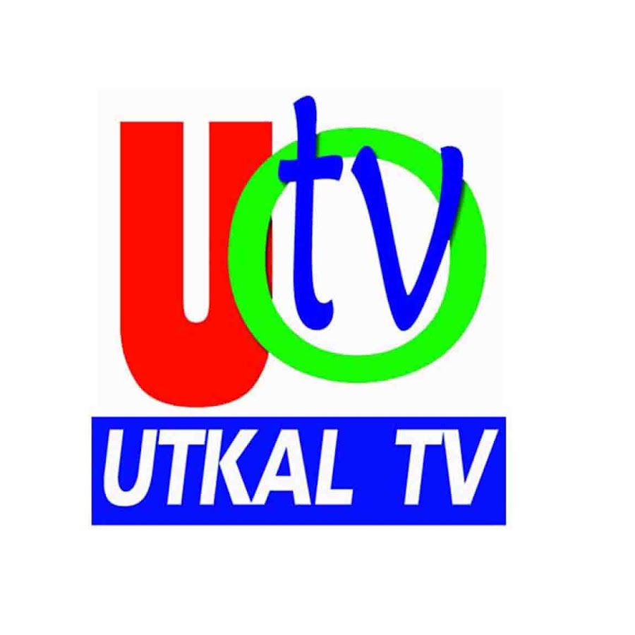 Utkal Tv News Brahmapur - YouTube
