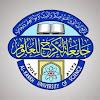 AlKarkh University For Science
