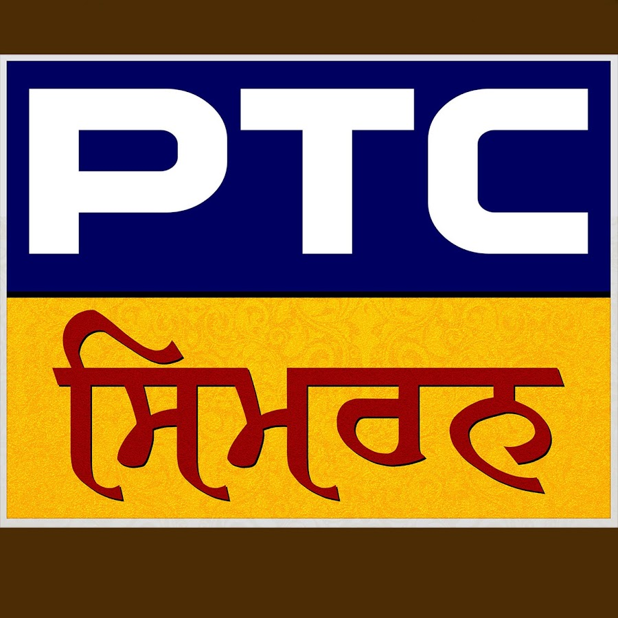 PTC SIMRAN - YouTube