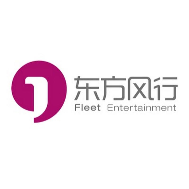 东方风行传媒官方频道 DongFangFengXing Media Official Channel