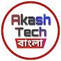 Akash Tech Bangla