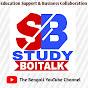 Study Boitalk * বইটক *