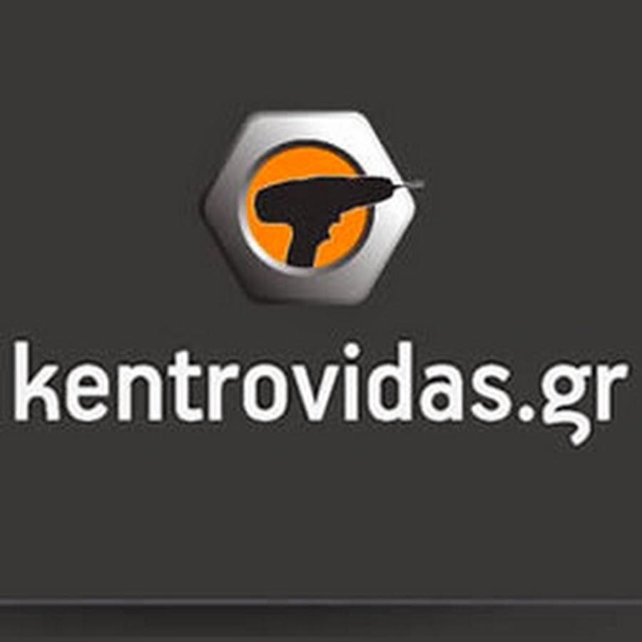 73e9c35ed3 Kentrovidas.gr - YouTube