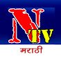 Ntvnews Marathi
