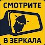 KyCbKA Poloski