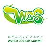 World Cosplay Summit (WCS)
