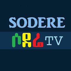 Sodere TV Net Worth