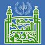 قناة مجمع الشيخ أحمد
