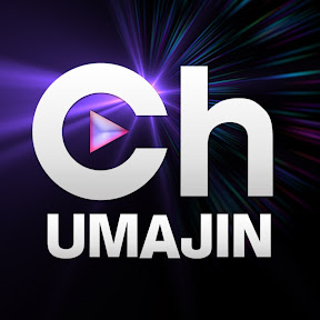 UMAJIN Ch YouTube