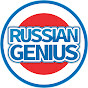TheRussianGenius
