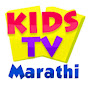 Kids Tv Marathi Balgeet
