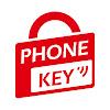 PHONEKEY UserStar