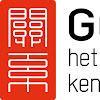 China Netwerk Guanxi