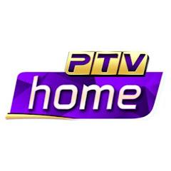 PTV Home Dramas