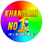 khandesh.no1