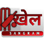 Khel Sangram