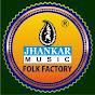 Jhankar Music Folk Factory