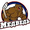 Спортивный клуб Медведь