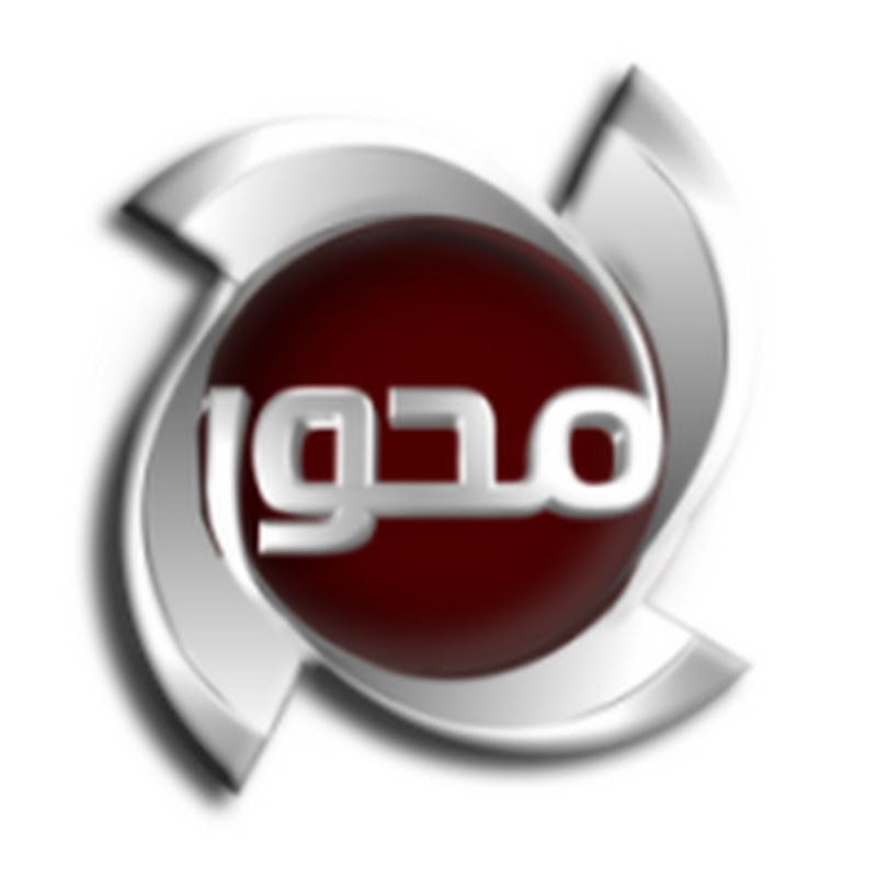 ElMehwar Tv Channel