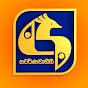 Swarnavahini TV - Live