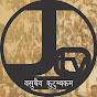 Jtv By JT Janak Thakar (jtv-by-jt-janak-thakar)