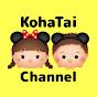 KohaTai Channel