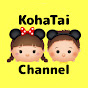 KohaTai Channel