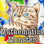 Mathematics Monster