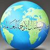 Riyaduljannah TV