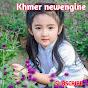 Khmer newengine