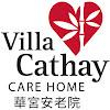 Villa Cathay Care Home