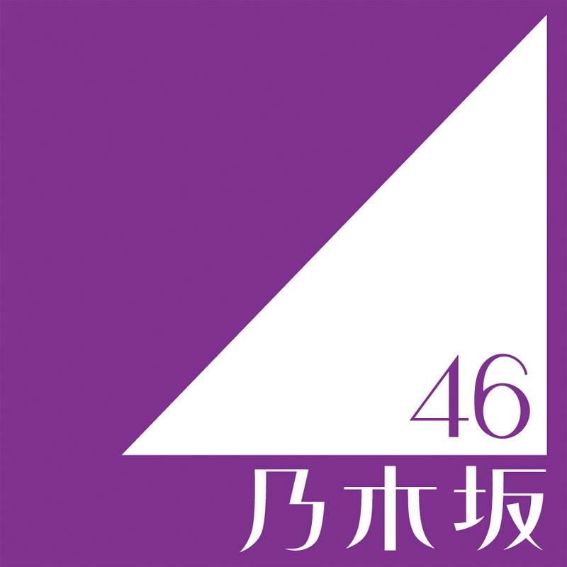 乃木坂46 OFFICIAL YouTube CHANNEL