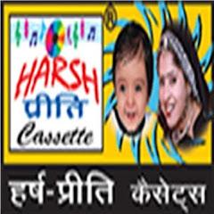 Harsh Preeti Cassettes Official Net Worth