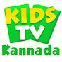 Kids TV Kannada