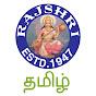 Rajshri Tamil