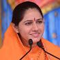 Devi Hemlata Shastri ji
