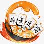 麻雀豆腐 公式チャンネル