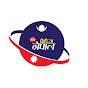 HOT MEDIA NEPAL
