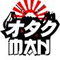 اوتاكومان otakuman