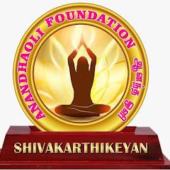 Anandha oli foundation Net Worth