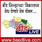 Beed Live