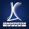 Demokratski Sojuz
