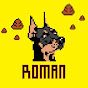 하트똥꼬로만 ROMAN the