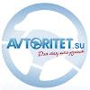 AVTORITET.su
