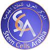 Stem Cells Arabia SCA